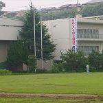 我が母校「横浜高校」の歴史と、活躍している野球部員と猛者達