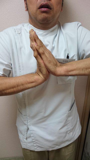 手首リハビリ (11)