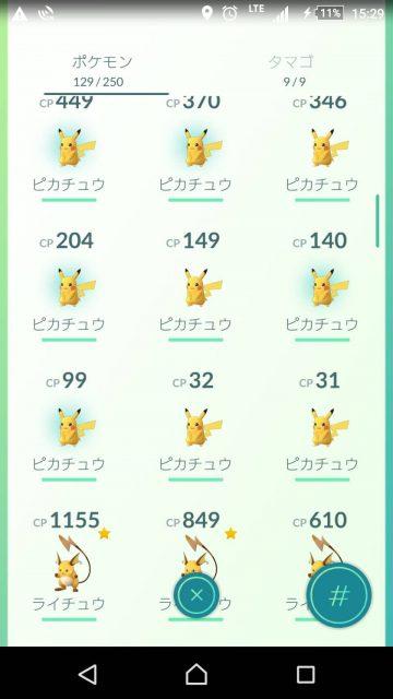 #ポケモンGO#pokemongo#デザイン#ブラックボード#釜利谷東 (5)